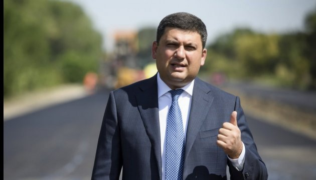 PM Groysman: Ukraine has not been using Russian gas for over 600 days