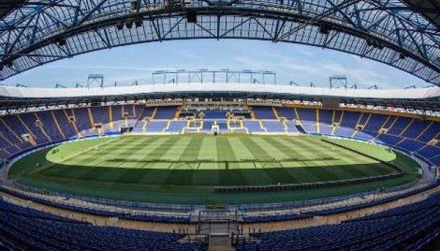 Розпочався продаж квитків на футбольний матч Україна - Туреччина