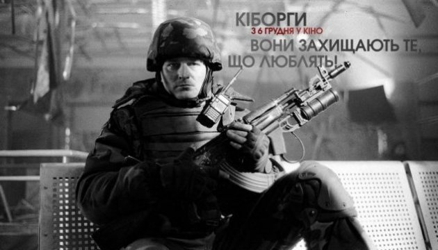 First teaser of The Cyborgs movie about Donetsk airport defenders released. Video