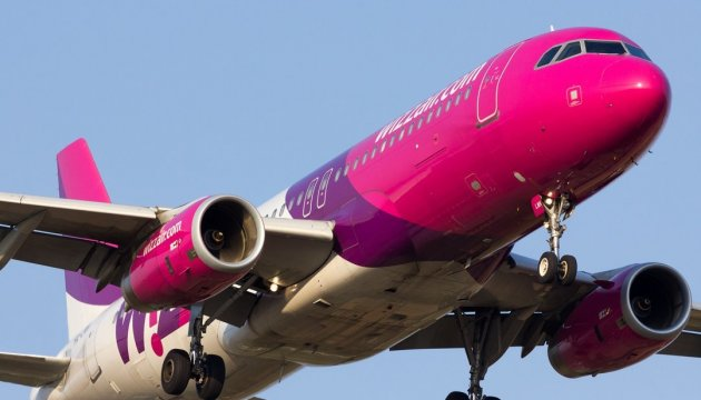 Wizz Air sets occupancy record on Kyiv flights