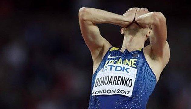 Бондаренко: Мої найбільш невдалі змагання були у Лондоні