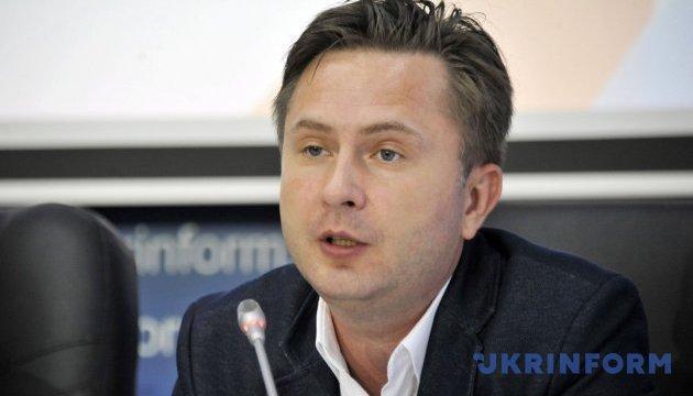 Більшість українців проти спецпенсій