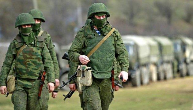 """Россия как """"посредник"""" годами поддерживает террористические группировки в мире — СМИ"""