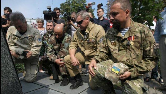 У Києві відкрили пам'ятник героям АТО