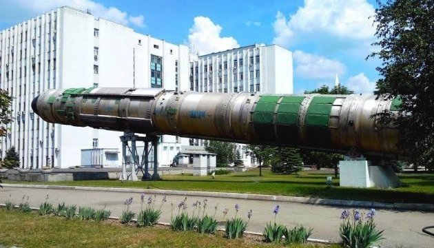 Ukraine has never produced combat missiles - State Space Agency