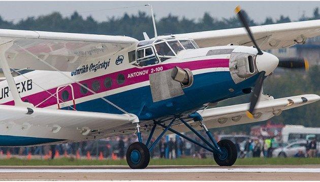 Antonow AN-2 wird 70 - Bilder