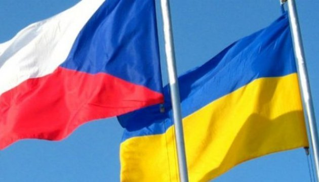 Ukraine can rely on Czech Republic's support - ambassador