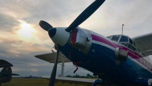 Ukrainian aircraft sets world record. Photos
