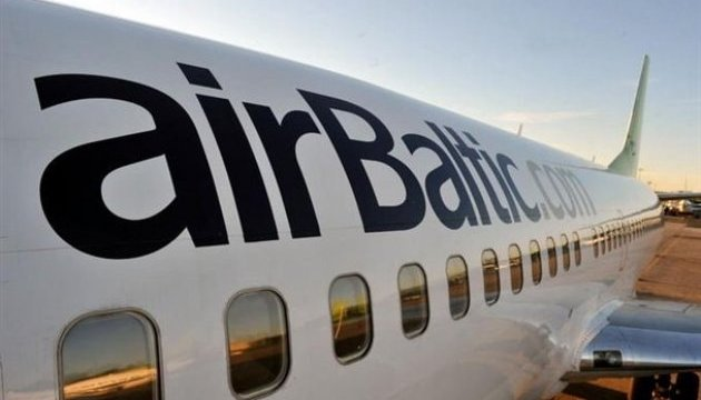One more airline to link Kyiv and Lisbon