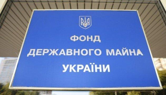 Staatseigentumsfonds verkauft 25-Prozent-Anteil von Donezkoblenergo