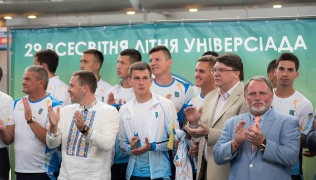 179 young athletes to represent Ukraine at 2017 Summer Universiade
