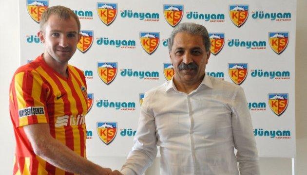 Кучер офіційно став став футболістом турецького