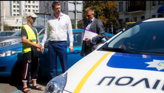 КМДА спільно з поліцією провела рейд проти шахраїв-паркувальників