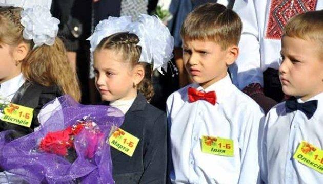 Українські батьки закликали чиновників не піаритися у школах на 1 вересня