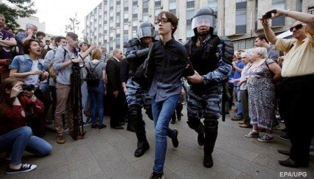 Школяра Галяшкіна звинувачують у нападі на бійця Росгвардії