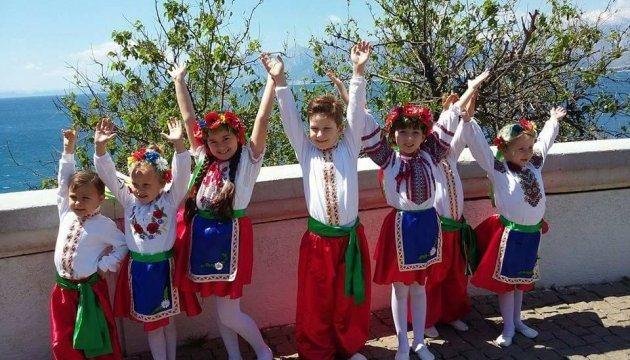 Діаспора Туреччини організовує Дні української культури