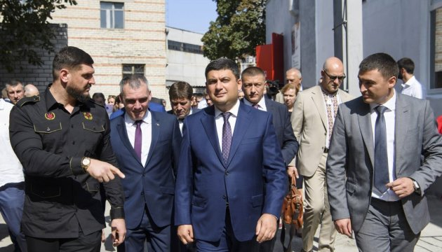 Groysman wants to change situation at Ukrainian seaports