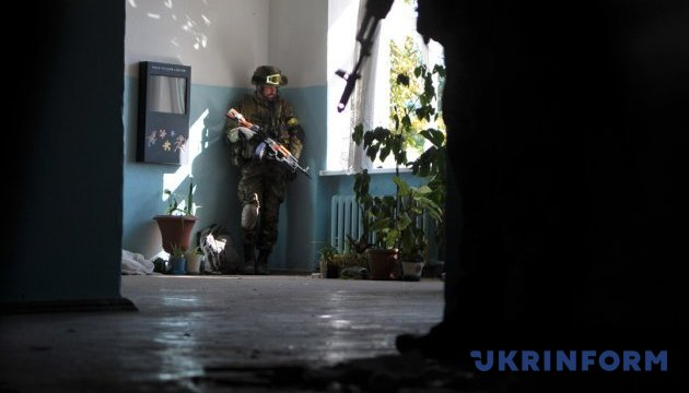 Four Ukrainian soldiers wounded in ATO zone over last day