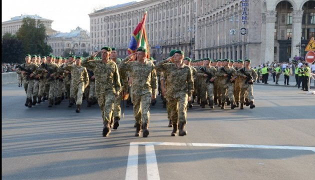 Kyiv preparing for Independence Day parade