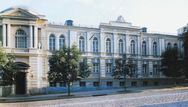 Національний музей літератури відкриває виставку на День Незалежності