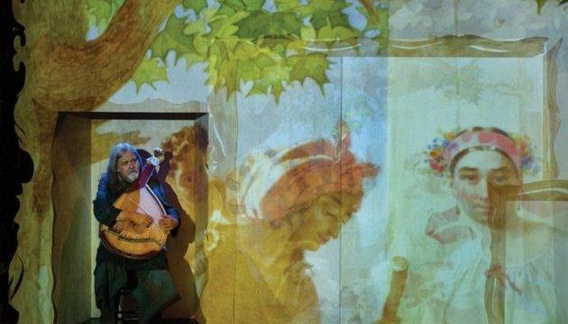 Виставу українського театру з Нью-Йорка номінували на престижну премію у США