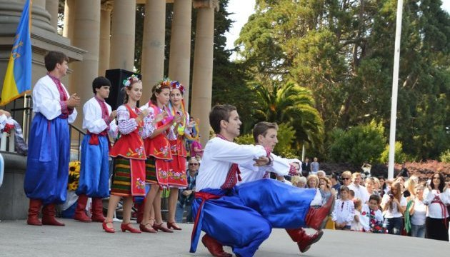 Ukrainian Independence Day Concert to be held in South Australia