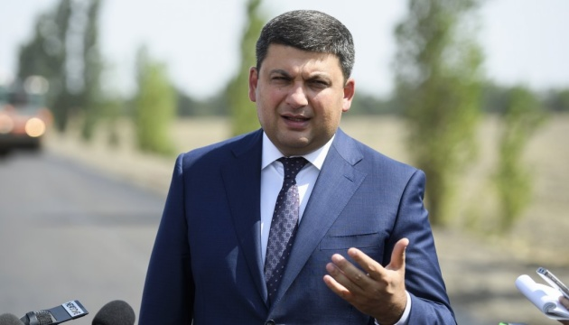 Road fund to accumulate UAH 40 bln next year – PM Groysman