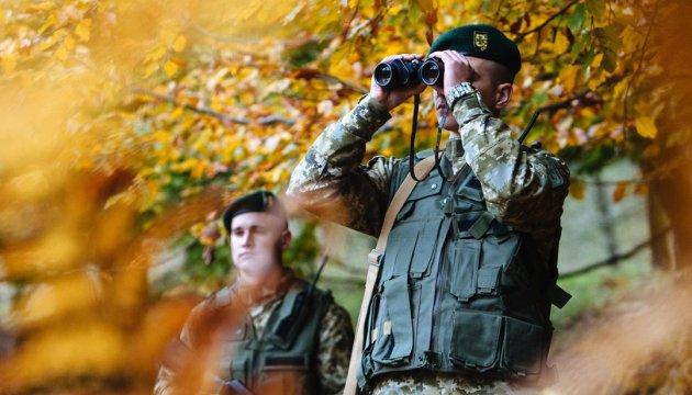 Presidente: Guardias fronterizos ucranianos celebrarán su fiesta profesional el 30 de abril