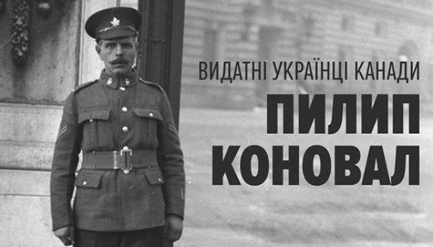 У Франції з'явиться Алея, присвячена українському герою часів Першої світової