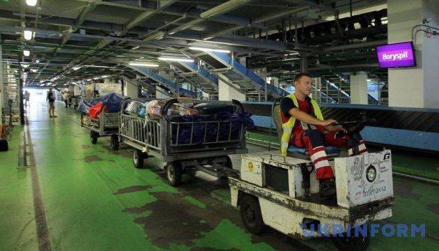 """Вантажний термінал у """"Борисполі"""