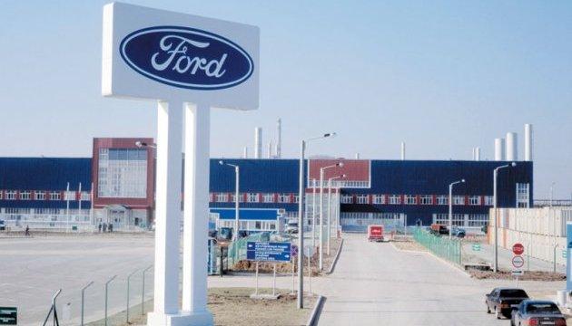 Дискримінація на заводах Ford: компанія відшкодує постраждалим $10 мільйонів
