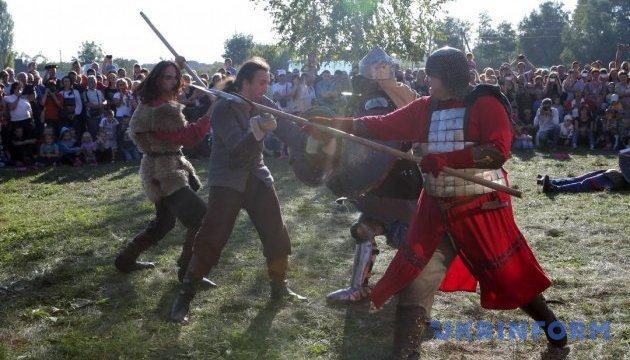На Харківщині покажуть традиції скіфів