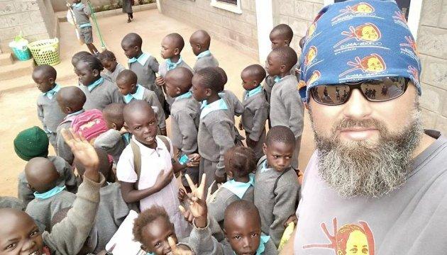 Українці в Кенії відкрили безкоштовну школу для дітей нетрів