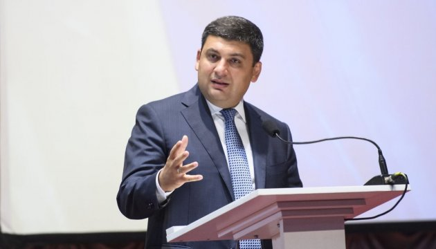 Government, president and parliament should work together to take decisions necessary for Ukraine – Groysman