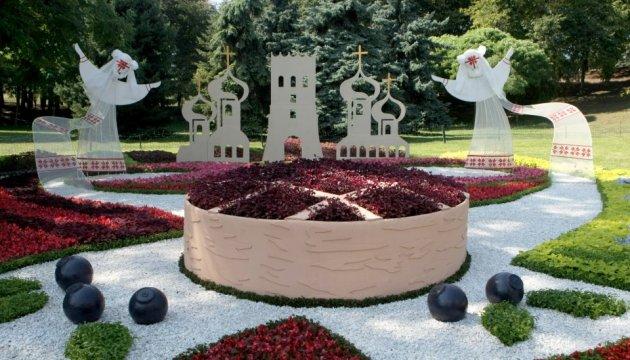Une exposition s'est ouverte à Kyiv : le borchtch de fleurs et d'autres plats traditionnels ukrainiens (photos)