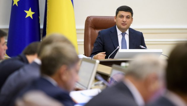Ukraine should become start-up nation - Groysman