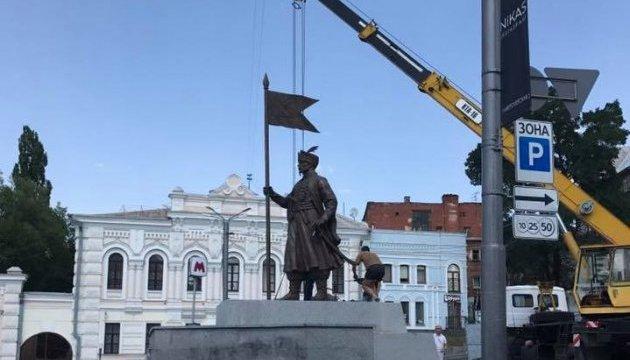 У Харкові встановили пам'ятник кошовому отаману Івану Сірку