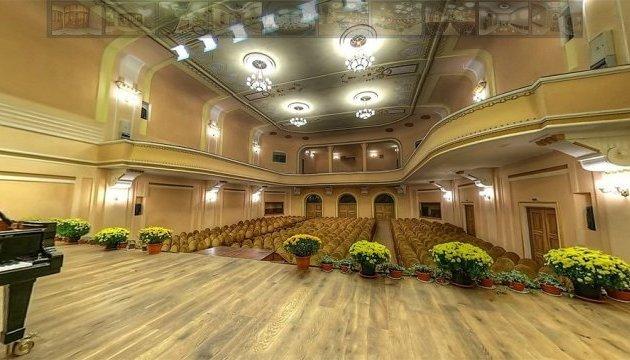 """Львівська філармонія і Луганський драмтеатр стали """"національними"""""""