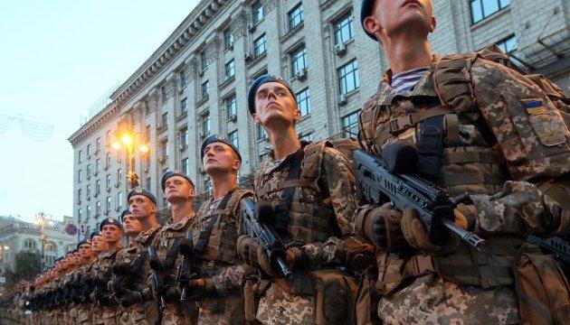 Репетиція параду: киян попередили, щоб не лякалися залпів