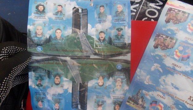 Житель Маріуполя віз до Білорусі півтисячі марок з бойовиками
