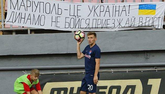 """""""Будьте мужиками"""": соцсети """"засчитали"""" киевлянам техническое поражение"""