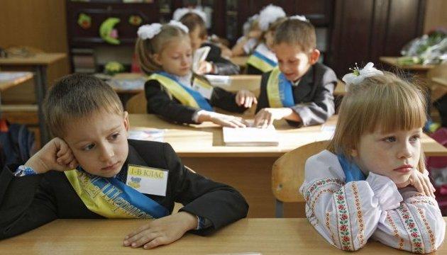 Українські школи в Італії набирають першокласників