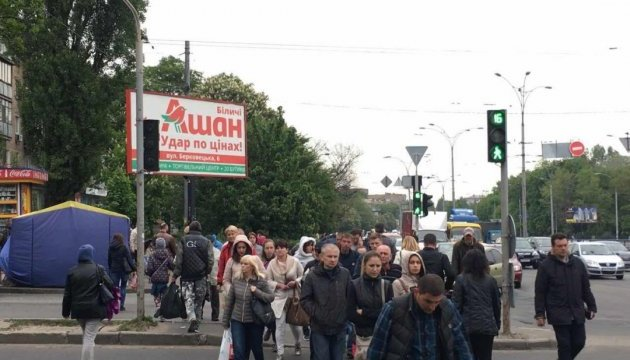 У Києві наступного тижня через ремонт перекриють кілька вулиць