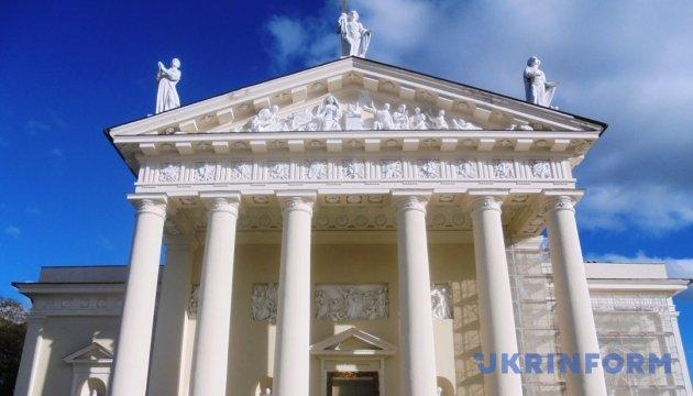 Собор Київських митрополитів у Вільнюсі. Коли ми були в одній державі