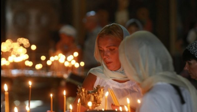 Як українці святкують Яблучний Спас