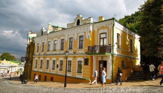 Будинок Булгакова: ми його втрачаємо