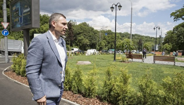 Kyiv authorities allocated more than UAH 2 bln for preparation for new academic year – Klitschko