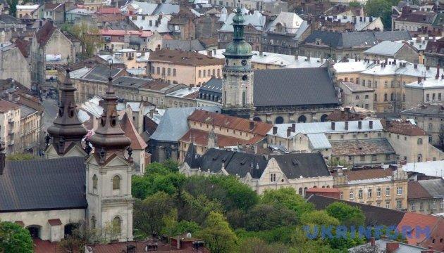 У Львові відбудеться відкриття