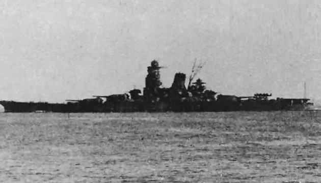У Тихому океані знайшли затоплений у 1945 році крейсер