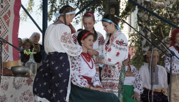 Rivne se prépare pour le festival international de folklore